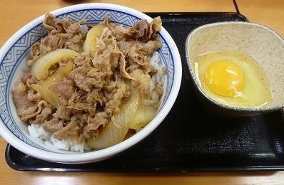 吉野家(札幌站APIA店)