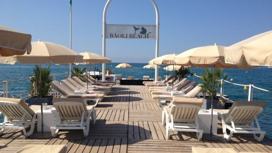 Baoli Beach Restaurant