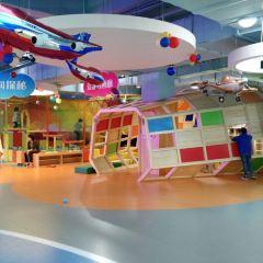 飛翔家親子樂園—航空主題兒童樂園用戶圖片