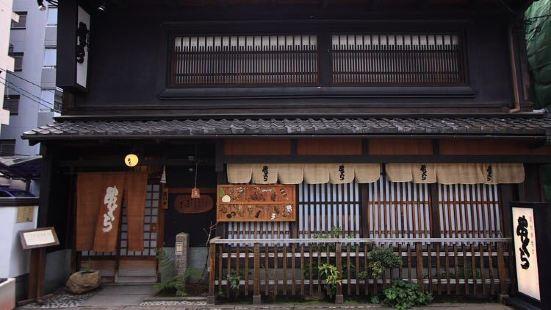 Kushikura Honten