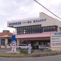 미야코지마 해보관 여행 사진