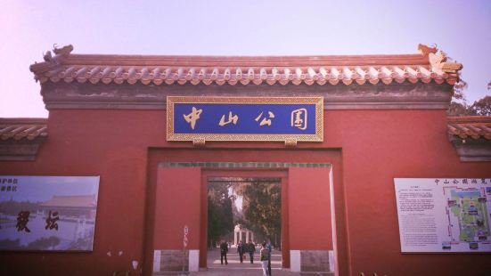 Zhongshan Park