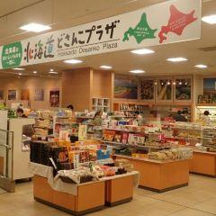 食與觀光情報館用戶圖片