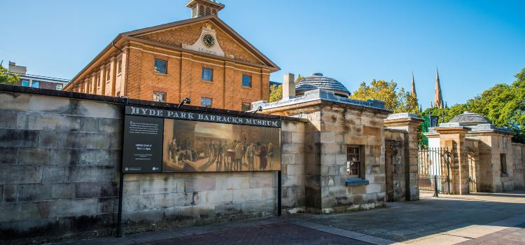 Hyde Park Barracks Museum2