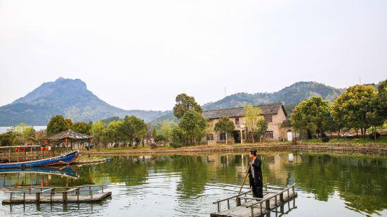 Sante Fishing Village