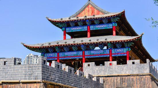 吉林烏喇文化主題公園