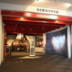Nagoya Maritime Museum User Photo