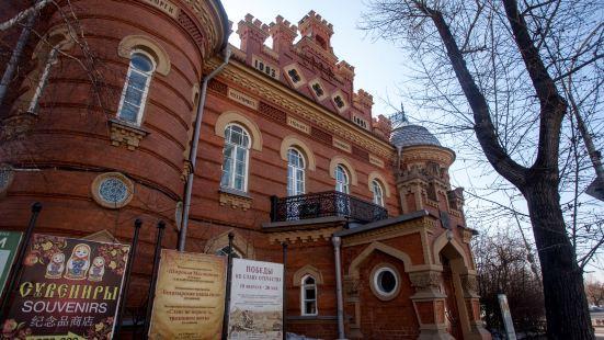 伊爾庫茨克州方志博物館