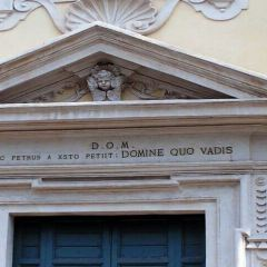 쿼바디스 교회 여행 사진
