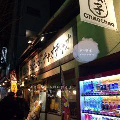 高瀨川用戶圖片