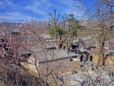 링수이족 마을