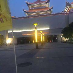 Xinshiji Square User Photo