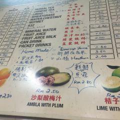 Sin Guat Keong Coffee Shop用戶圖片