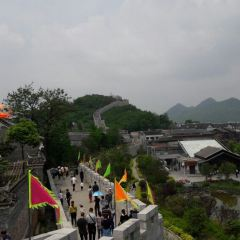 Qingyan Ancient Town User Photo