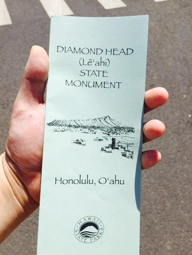 다이아몬드 헤드