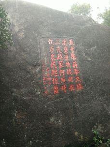 乌山-诏安-海纳百川LYZ