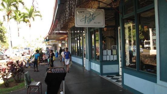 Cafe Pesto Hilo Bay