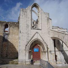 카르무 성당 여행 사진