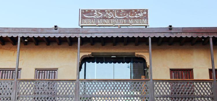 Dubai Municipality Museum1