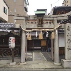 Hakusan Shrine User Photo