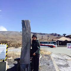 아소 산 여행 사진