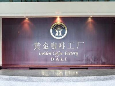 Golden Coffee Factory Bali