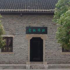 Ouyang Guzhai User Photo