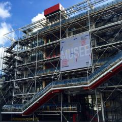 Centre Georges Pompidou User Photo