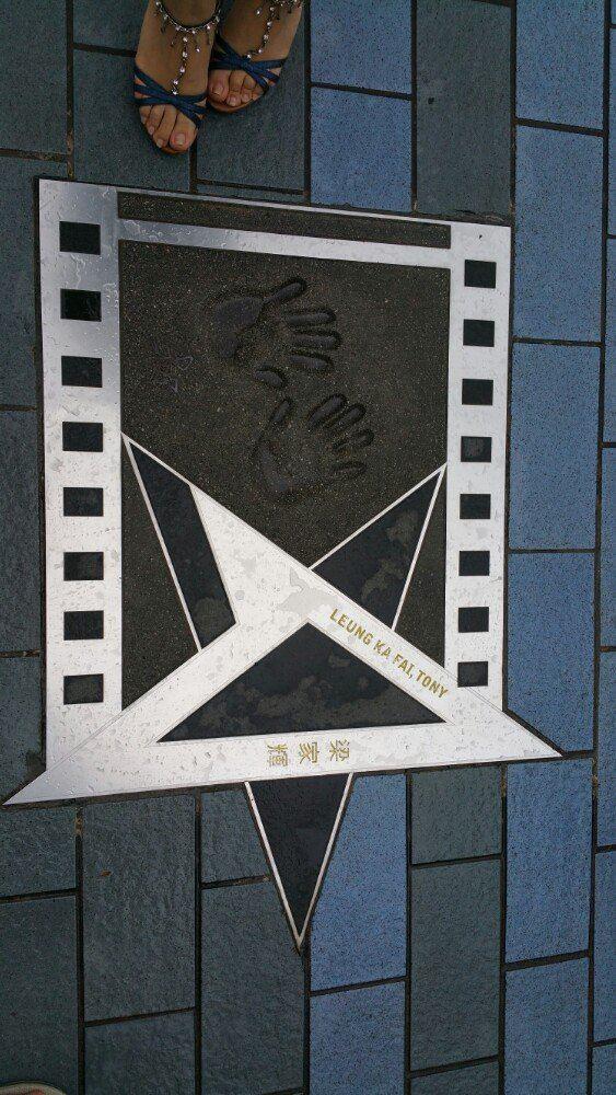 香港漫畫星光大道