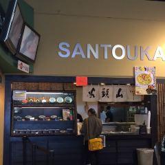 Hokkaido Ramen Santouka User Photo