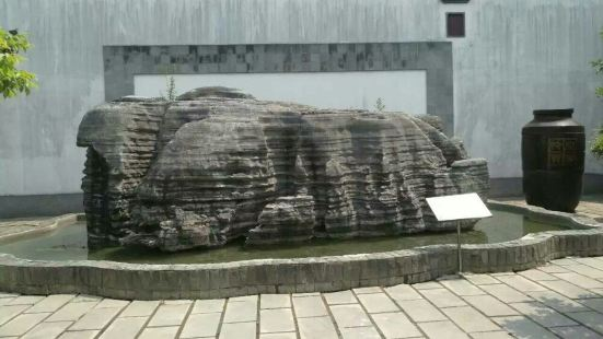 Xuancheng Wine Culture Museum