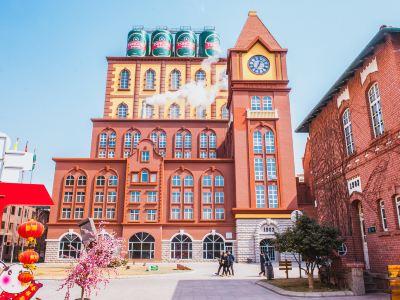 青島啤酒博物館