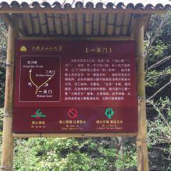 績溪小九華風景區用戶圖片