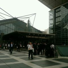 도쿄 빅사이트 여행 사진