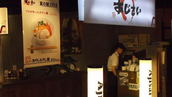 函館面廚房味彩 札幌ESTA店