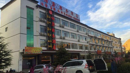 雅礱河酒店