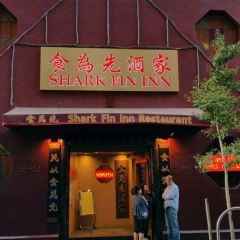 Shark Fin House(Chinatown) User Photo