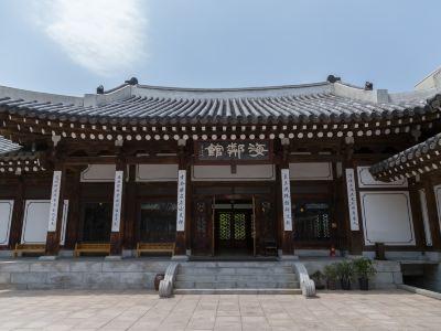 한국의 집
