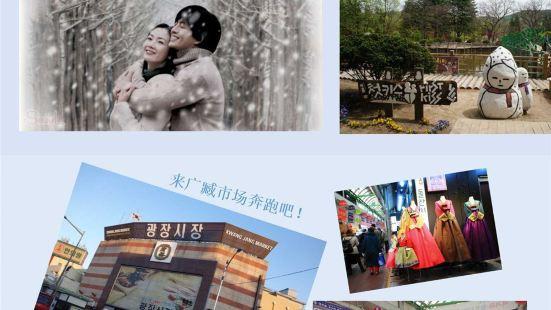 New Millennium Gallery Beijing