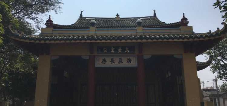 Chinese Cemetery3