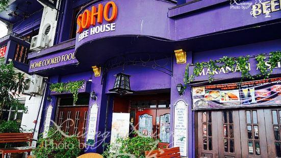 SoHo Freehouse