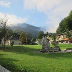 Nationalparkzentrum - Haus der Berge User Photo