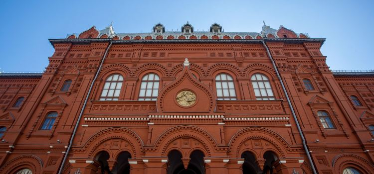 The Museum of the Patriotic War of 1812