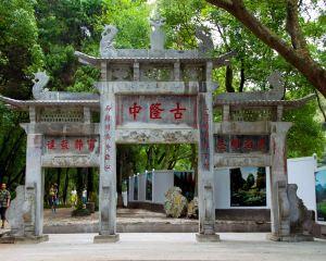 香港-襄陽 機票酒店 自由行