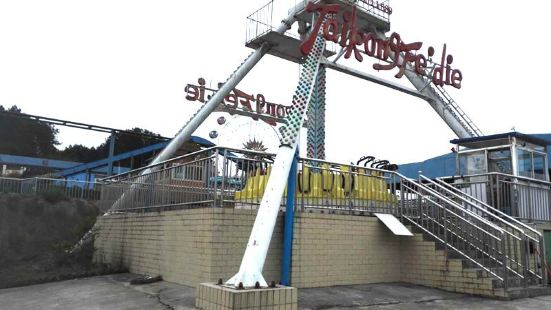 Playing Ground of Kaili Theme Park