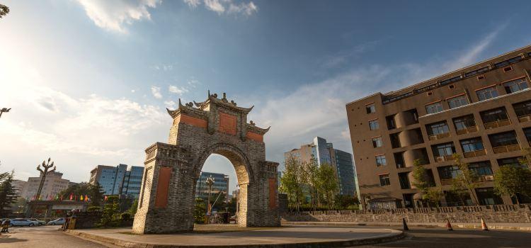 쓰촨 대학교2