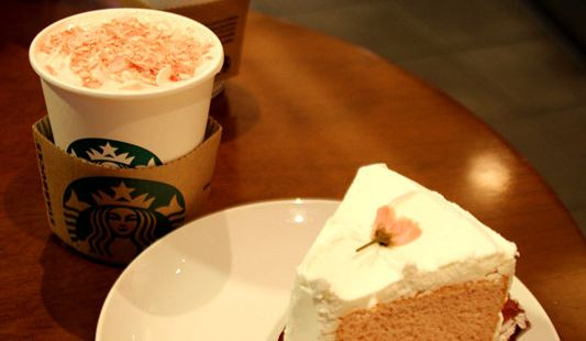 Starbucks Coffee Yamashina Ekimae