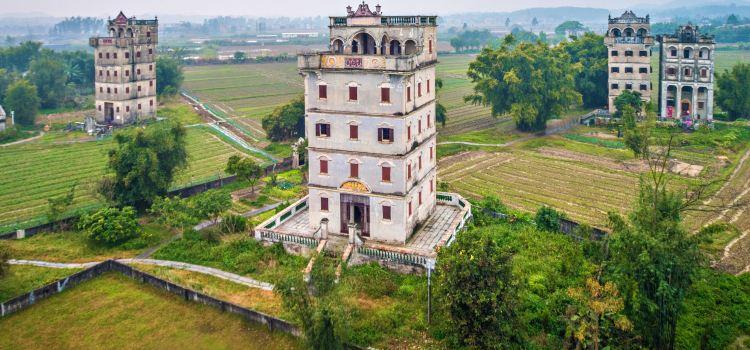 Watchtower Group of Zili Village