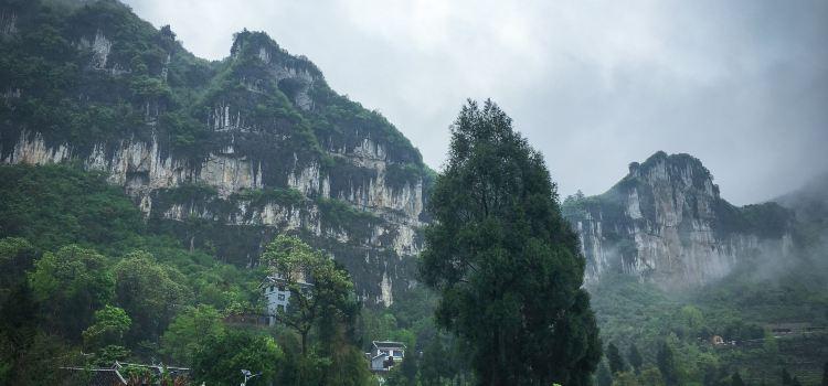 Hongdu Scenic Area2
