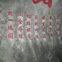 Zhonggu Rock User Photo